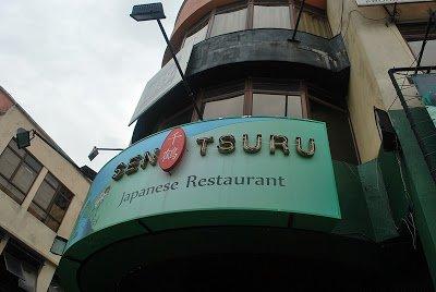 DSC 0036   Food Review: Sen Tsuru @ Palm Spring, Damansara