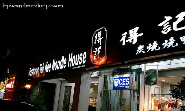 Food Review: Restoran Tek Kee Noodle House (Non-Halal) 1