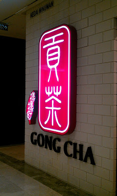 GongCha1 | Food Review: Gong Cha 貢茶 Bubble Tea @ The Gardens, Mid Valley City