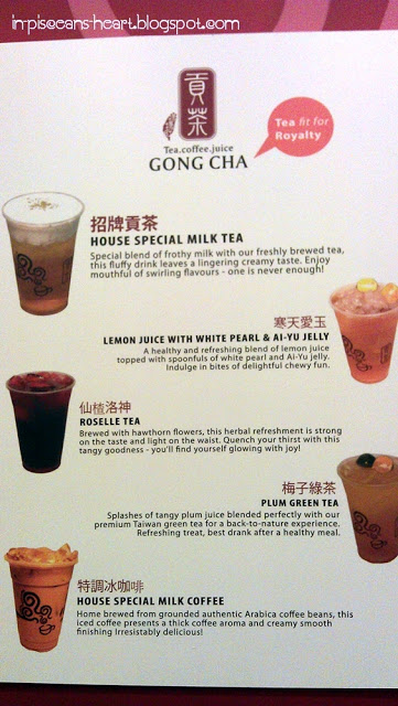 Food Review: Gong Cha 貢茶 Bubble Tea @ The Gardens, Mid Valley City 2