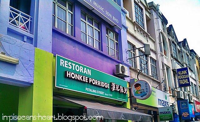 C360 2011 07 13 13 55 06 - Food Review: Honkee Porridge Restaurant @ Taipan USJ