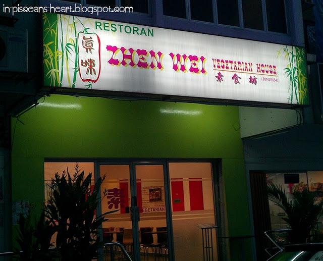 Zhen Wei Vegetarian Restaurant (真味素食坊)