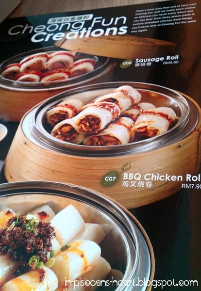 Food Review: Hainan Tea Garden @ Viva Home Mall, Loke Yew 6