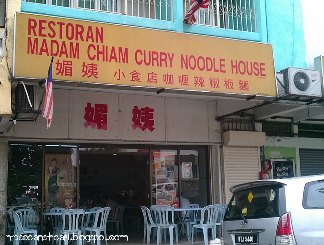 Madam Chiam Curry Noodle House