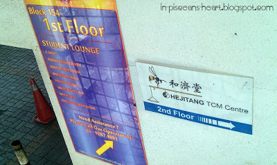 Look for this sign when you go to Hejitang TCM 和濟堂!
