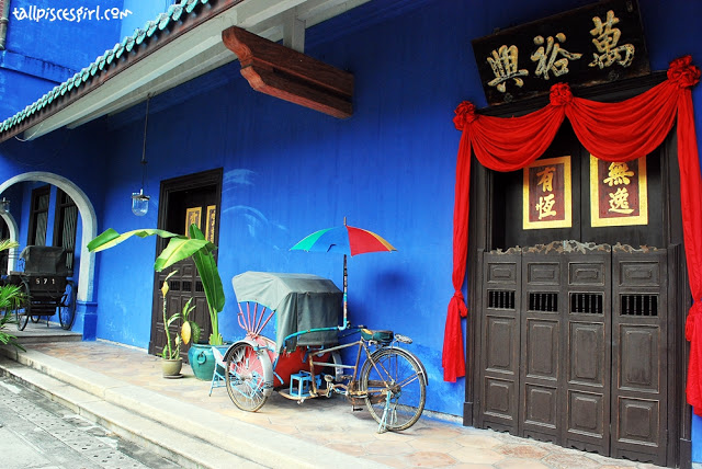 Cheong Fatt Tze Mansion #2