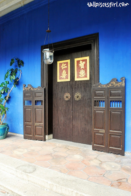 Cheong Fatt Tze Mansion #3