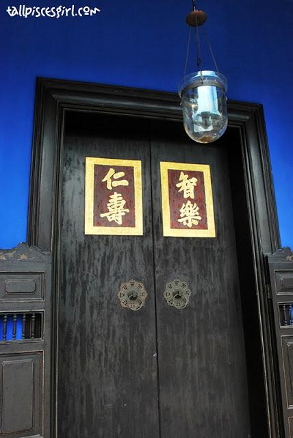 Cheong Fatt Tze Mansion #4