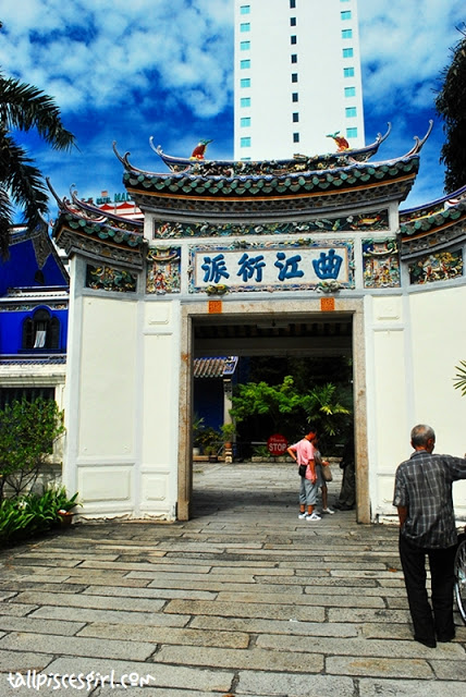The main entrance of Cheong Fatt Tze Mansion