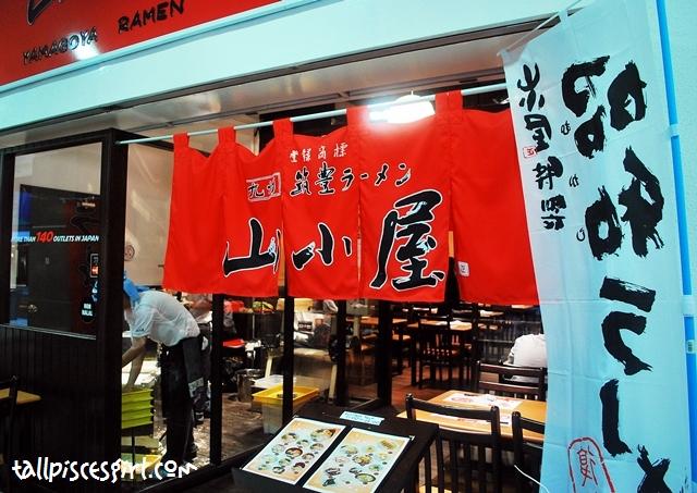 Food Review: Yamagoya Ramen @ Publika, Solaris Dutamas 11