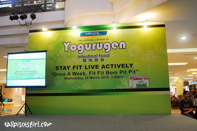 "Yogurugen - ""Once A Week, Fit Fit Bom Pit Pit"" 1"