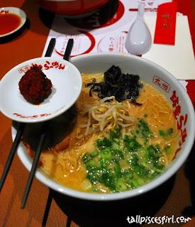 DSC 0498 | Food Review: Yamagoya Ramen @ Publika, Solaris Dutamas