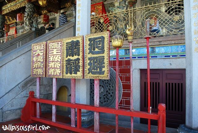 DSC 0225 | Travel: Khoo Kongsi (邱公司) @ Penang