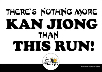 "POSTER 3 | Join Tom, Dick & Harry's 5km ""Mou Man Tai"" Night Run for Charity!"