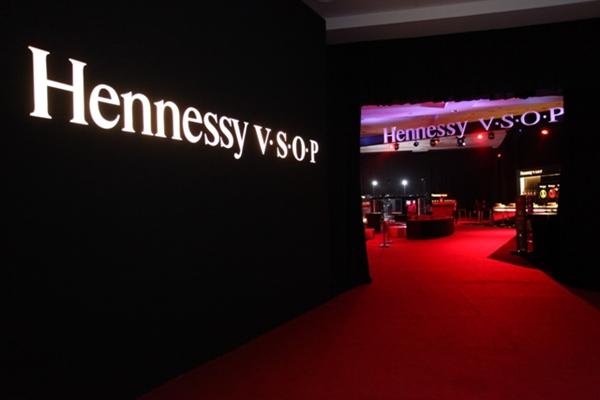 Hennessy Artistry 2012