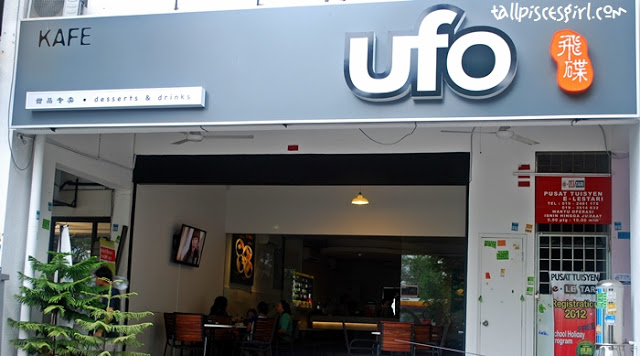 Food Review: UFO Desserts & Drinks @ Kepong 1