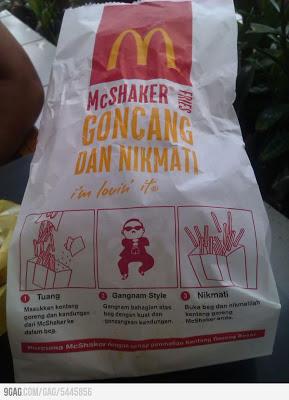 Gangnam Fries