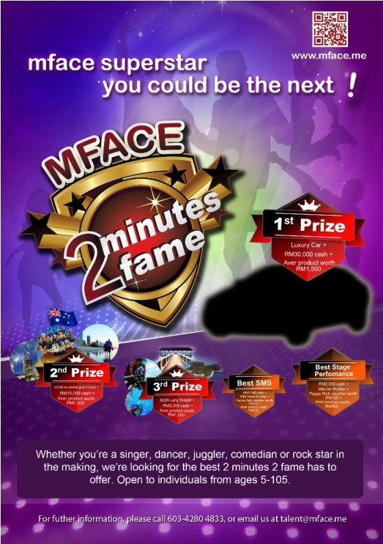 PRIZES POSTER | Catch Malaysia in a Talent Frenzy. Audition online!