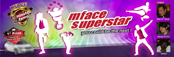 mFace judges | Catch Malaysia in a Talent Frenzy. Audition online!