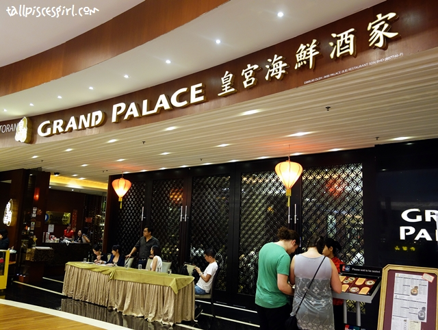 Grand Palace Restaurant @ Pavilion KL