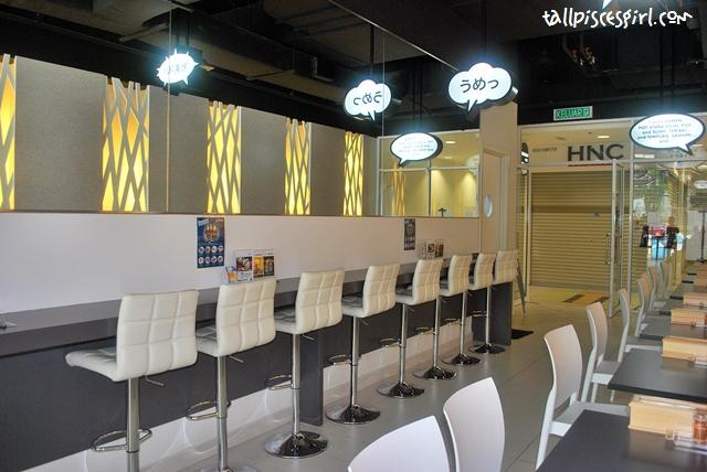 Food Review: Mikaku Ramen @ 1 Shamelin Shopping Mall 3