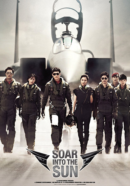 Soar into the Sun 2 | Movie Review: Soar into the Sun aka R2B: Return to Base (2012)