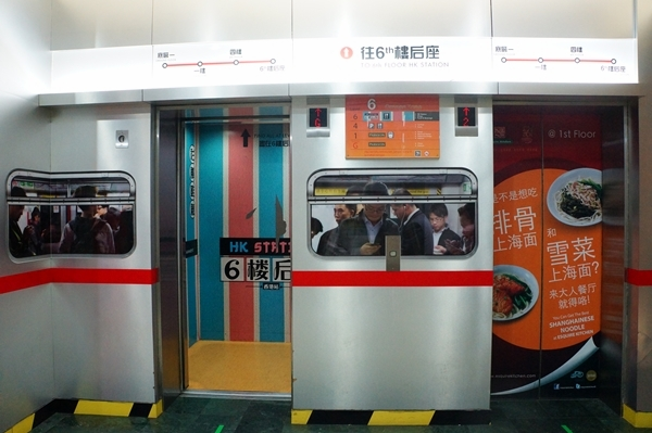 Funky lifts that look like MRT to transport you to HK Station!