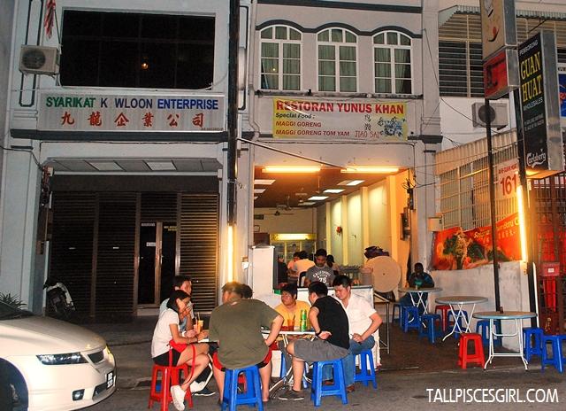Restoran Yunus Khan aka Jiao Sai