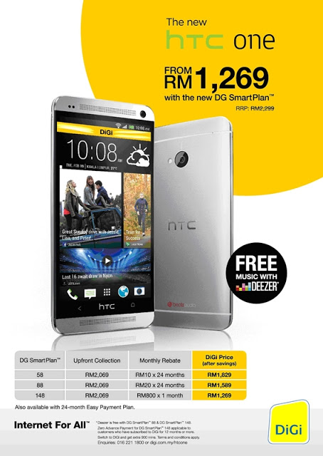 For more info, check out www.digi.com.my/htcone