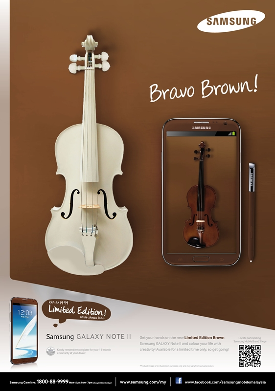 Samsung Galaxy Note II Limited Edition Brown