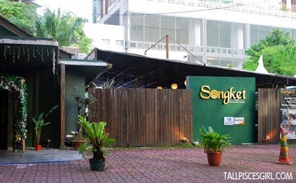 DSC 17051 | Ramadhan Buffet 2013 @ Songket Restaurant