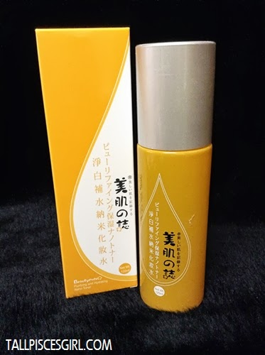 BEAUTYMATE Purifying & Hydrating Nano Toner