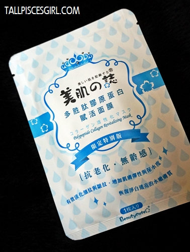 Beautymate Polypeptide Collagen Revitalizing Mask