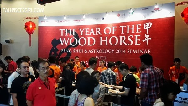 20140112 092414 | Joey Yap Feng Shui & Astrology 2014 Seminar (Part 1)