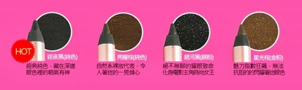 Miss Hana Water Proof Gel Eyeliner Colors