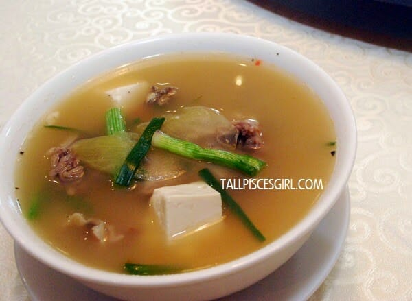 Duck Bone with Salted Vegetable and Bean Curd Soup