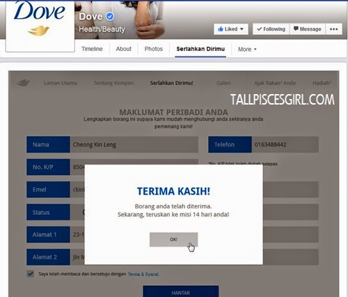 Dove Serlahkan Dirimu Contest: Step 2