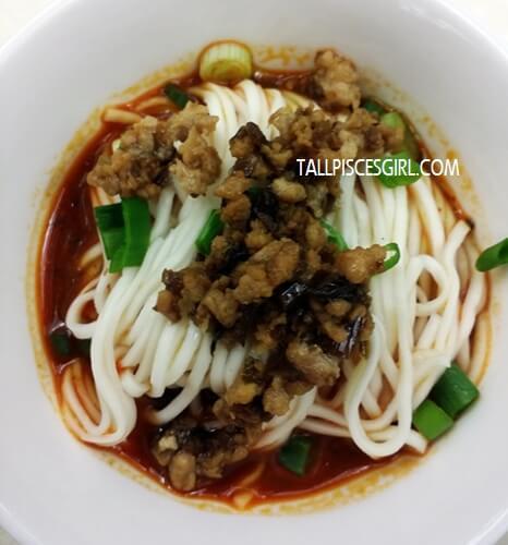 Si Chuan Dou Hua - Si Chuan Dan Dan Noodles
