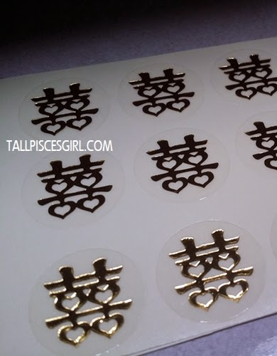 双喜 stickers for wedding card envelope