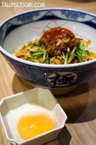 Add-on Onsen Egg: RM 2.50