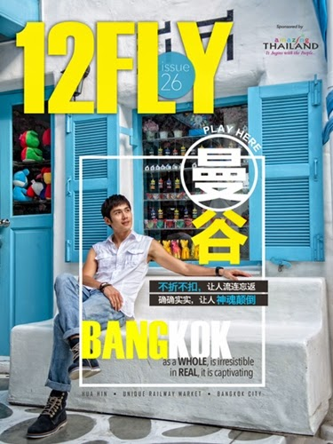12FLY Cover issue #26 Bangkok