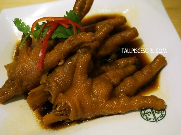 Braised Chicken Feet with Abalone Sauce (Price: RM 9.80)