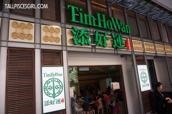 Tim Ho Wan (添好運) @ Mid Valley