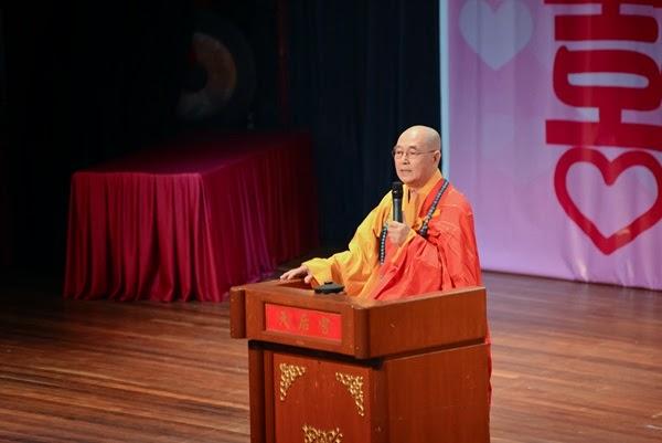 Speech by Monk