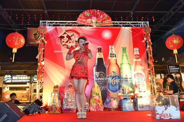Win Some Gold This Chinese New Year with Tiger Beer! 5