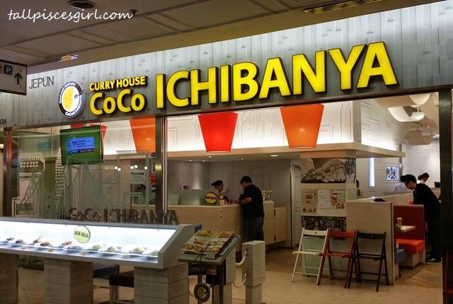 Curry House CoCo Ichibanya @ 1 Utama Shopping Centre