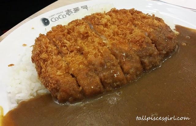 CoCo Ichibanya - Pork Cutlet Curry (Price: RM 21)