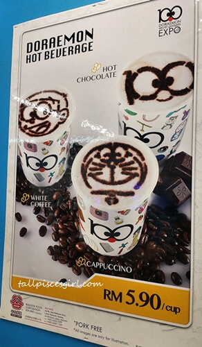 100 Secret Doraemon Gadgets Expo - Doraemon Coffee Art