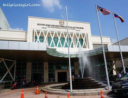 Renew Malaysian Passport - Jabatan Imigresen Malaysia/Jabatan Pendaftaran Negara (JPN) in Kompleks Kementerian Dalam Negeri