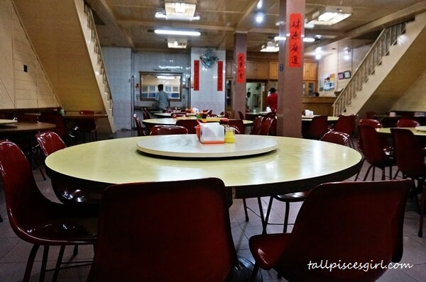 Restoran Asia's Interior